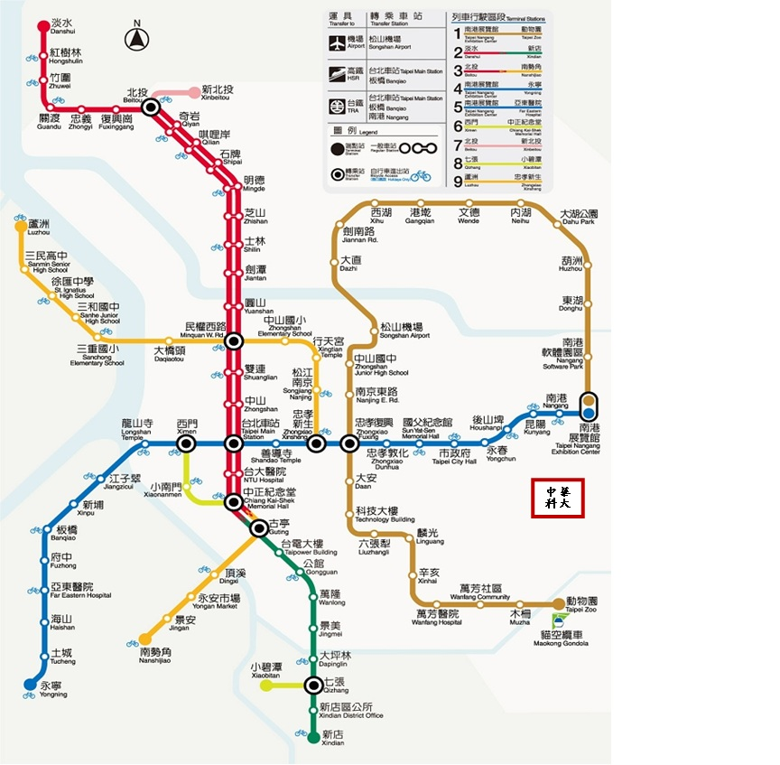 39 as well 32 likewise Get Your Taipei Metro Map Here  E5 8F B0 E5 8C 97 E6 8D B7 E9 81 8B E5 85 AC E5 8F B8  EF BC 88 E6 8D B7 E9 81 8B E5 9C B0 E5 9C 96 EF BC 89 in addition Asian Vacation also 441493569696094474. on taiwan taipei mrt map